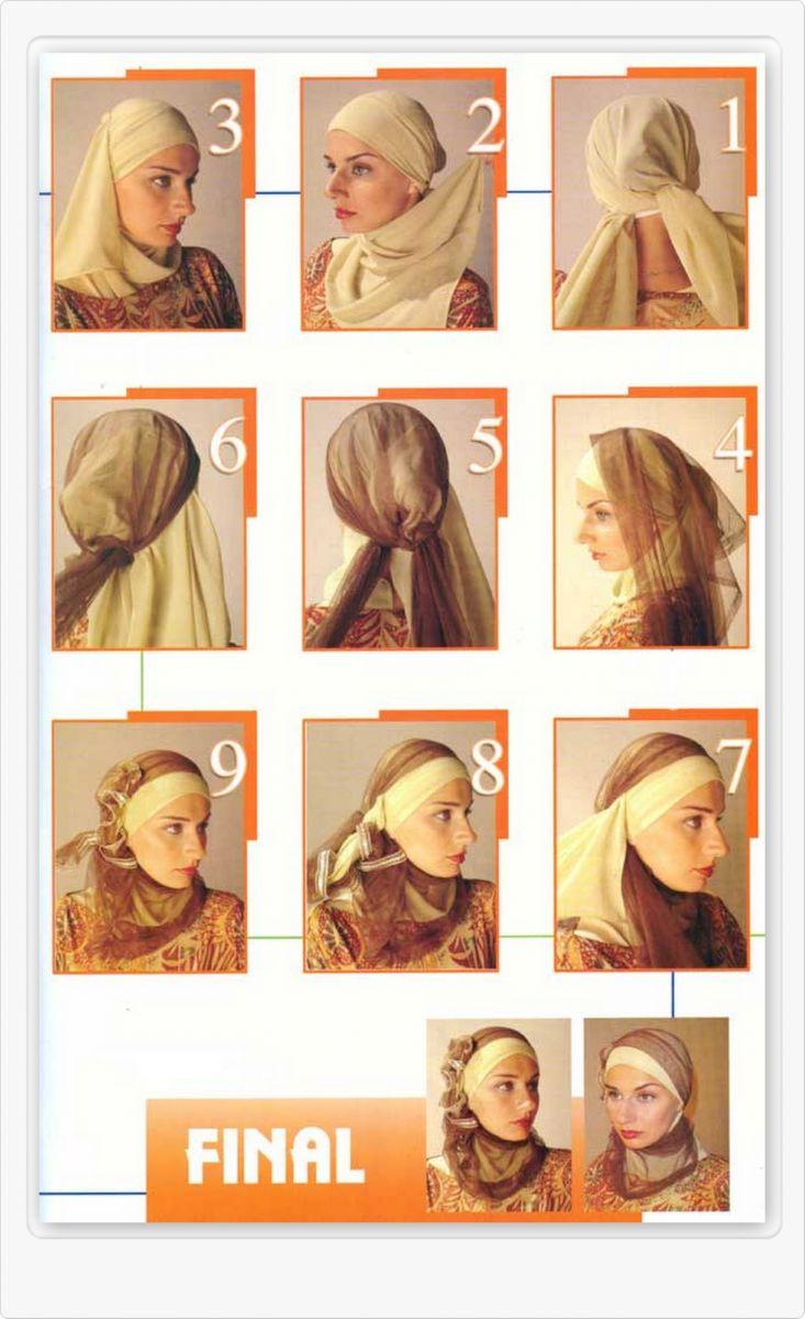 Pakai Jilbab Modis I Hijab Tutorial Segi Empat Oleh Rania